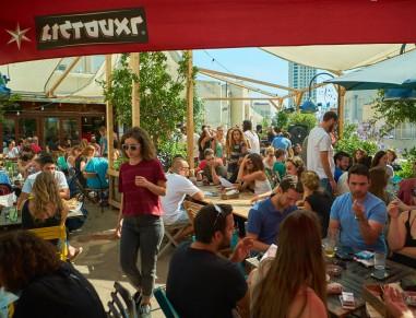 Brown TLV Boutique Hotel Tel Aviv Neighborhood
